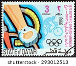 qatar   circa 1972  a stamp... | Shutterstock . vector #293012513
