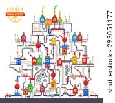 vector concept   power plant | Shutterstock .eps vector #293051177