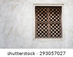 a lattice created with woven... | Shutterstock . vector #293057027