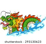 Illustration Of A Green Dragon...