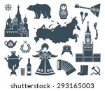 russian icons | Shutterstock .eps vector #293165003