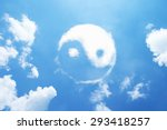 Clouds shaped yin yang sign.
