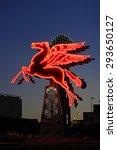 Original Pegasus Figure  Dalla...