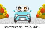 autumn driving couple  eps10 | Shutterstock .eps vector #293668343