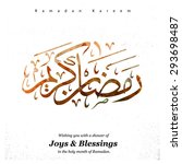 colorful arabic greeting word ... | Shutterstock .eps vector #293698487