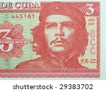 Постер, плакат: Detail of Che Guevara