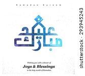 'eid mubarak'  blessed festival ... | Shutterstock .eps vector #293945243