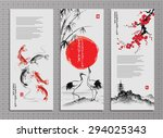 vertical banners with storks ... | Shutterstock .eps vector #294025343