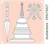 Buddhist Symbols. Symbols...