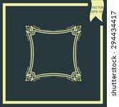 calligraphy ornamental...   Shutterstock .eps vector #294434417