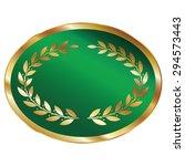 green blank oval metallic...