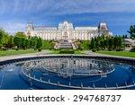 iasi  romania   23 may 2015 ...   Shutterstock . vector #294768737