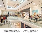 Small photo of BUCHAREST, ROMANIA - JULY 08, 2015: People Crowd Rush In Shopping Luxury Mall Interior.