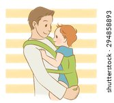 daddy to hug the baby  | Shutterstock . vector #294858893