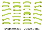 set of ribbons  isolated on... | Shutterstock .eps vector #295262483