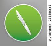 pen design icon on green button ... | Shutterstock .eps vector #295586663