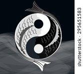 Постер, плакат: Yin yang symbol of