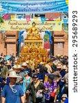 chiang mai thailand   april 13  ...   Shutterstock . vector #295689293
