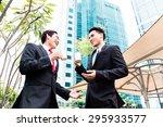 asian business men having... | Shutterstock . vector #295933577
