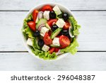 Fresh Greek Salad In A Bowl ...