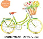 watercolor hand drawn bicycle   ...   Shutterstock .eps vector #296077853