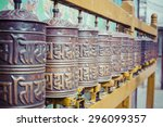 Buddhist Prayer Wheels ...