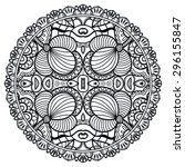 black and white mandala  tribal ... | Shutterstock .eps vector #296155847