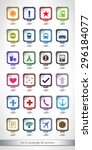 set of rectangle 3d pointers.... | Shutterstock .eps vector #296184077