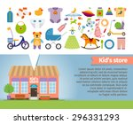 kids shop. childrens clothing...