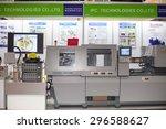 bangkok  thailand   july 11 ...   Shutterstock . vector #296588627