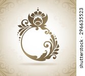 ornate flourish calligraphic... | Shutterstock .eps vector #296635523