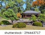 Seiryu En Garden And Teahouse...