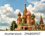 St. Basil S Cathedral On The...