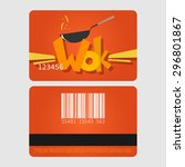 Wok Restaurant. Template...