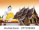 thailand temple | Shutterstock . vector #297258383