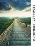 the majestic great wall ... | Shutterstock . vector #297449363