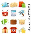 vector illustration   shopping... | Shutterstock .eps vector #29768035