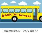 vector illustration. school bus. | Shutterstock .eps vector #297713177