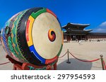 Korean Traditional Drum Called...