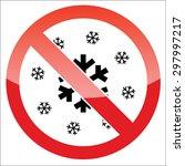 image of snowflakes  behind no...
