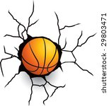 broken wall with basketball
