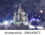 Winter Night Landscape In The...