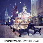 winter night landscape in the... | Shutterstock . vector #298143863