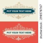 vintage logo template  hotel ... | Shutterstock .eps vector #298578767