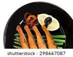 grilled salmon slices with... | Shutterstock . vector #298667087