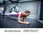 side view of a muscular woman... | Shutterstock . vector #298752227