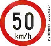 irish traffic sign restricting... | Shutterstock . vector #298886687