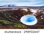 Kerid  Or Kerith  Volcanic...