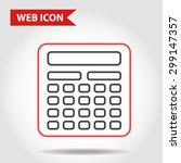 illustration of line calculator ...