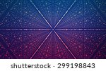 Постер, плакат: Abstract vector background Matrix